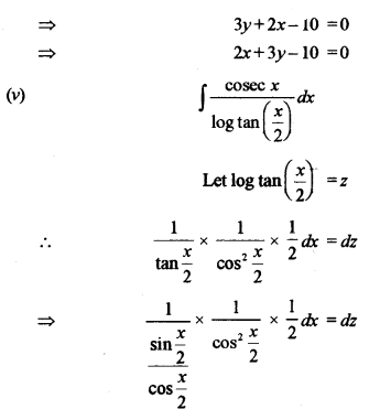 ISC Class 12 Maths Previous Year Question Papers Solved 2011 Q1.5