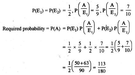 ISC Class 12 Maths Previous Year Question Papers Solved 2011 Q8