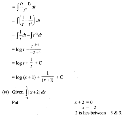 ISC Class 12 Maths Previous Year Question Papers Solved 2010 Q1.2