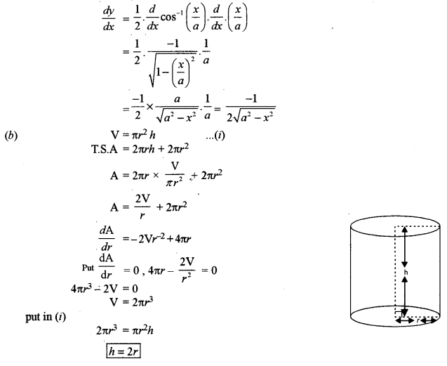 ISC Class 12 Maths Previous Year Question Papers Solved 2010 Q5.1