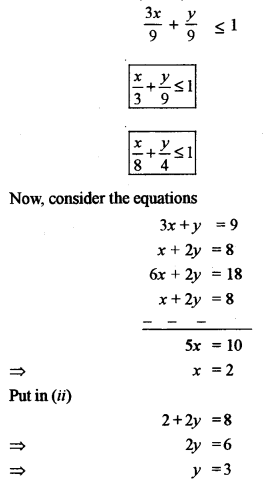 ISC Class 12 Maths Previous Year Question Papers Solved 2010 Q13.1