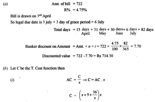 ISC Class 12 Maths Previous Year Question Papers Solved 2010 Q14