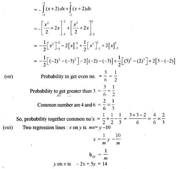 ISC Class 12 Maths Previous Year Question Papers Solved 2010 Q1.3