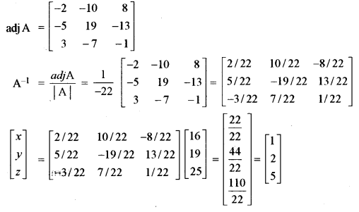 ISC Class 12 Maths Previous Year Question Papers Solved 2010 Q2.1