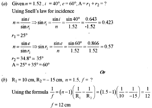 ISC Class 12 Physics Previous Year Question Papers Solved 2019 14