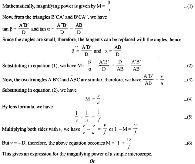 ISC Class 12 Physics Previous Year Question Papers Solved 2019 19