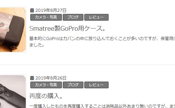 20190827-002