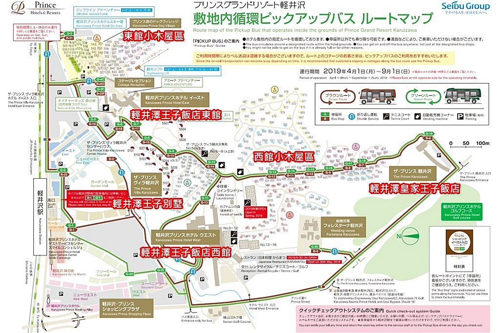 Prince Hotels Map
