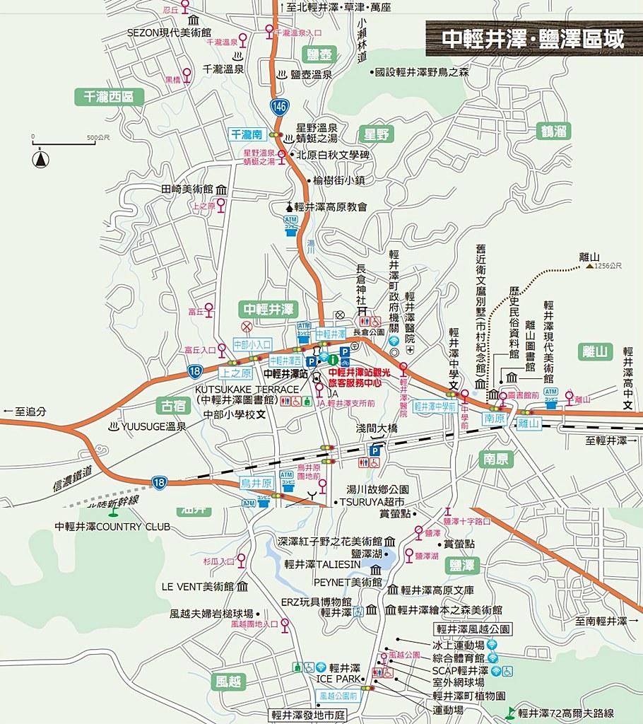 Karuizawa Map 3