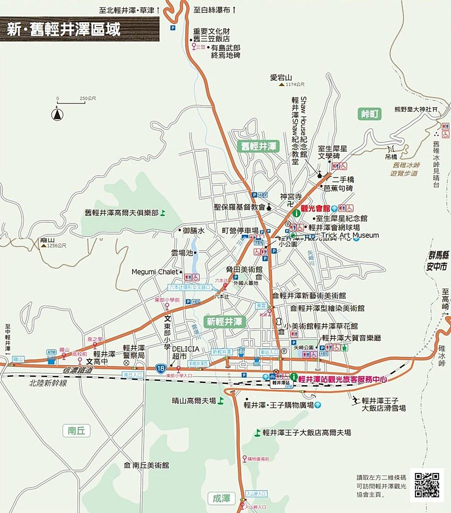 Karuizawa Map 2