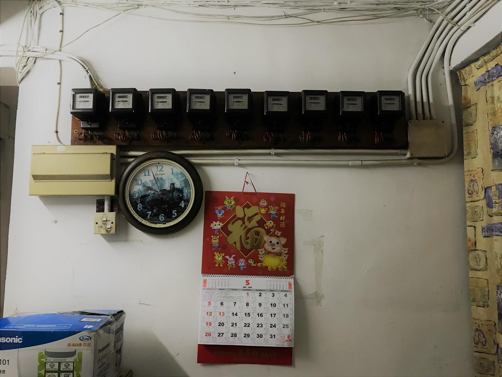 劏房租約條款亂咁寫 水電費亂收 「業主話幾多就係幾多」 | 獨媒報導 | 香港獨立媒體網