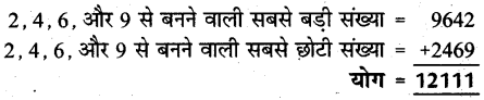UP Board Solutions for Class 3 Maths गिनतारा Chapter 13 धारिता 10