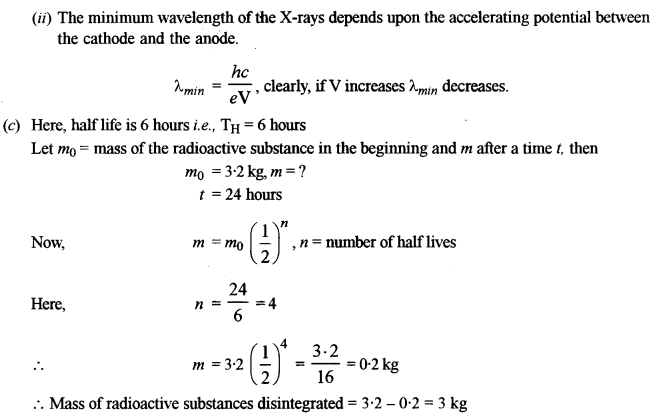 ISC Class 12 Physics Previous Year Question Papers Solved 2013 244