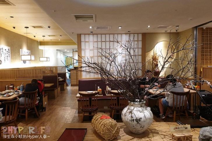 48640228498 61b935573e c - 來自富士山下的知名日式炸豬排店,最近有期間限定三星蔥蔥鹽豬排套餐,搭配麥飯好下飯!