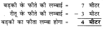 UP Board Solutions for Class 2 Maths गिनतारा Chapter 13 बड़की का फीता 8