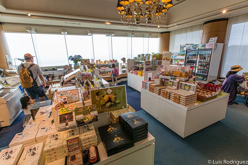 Tienda de Risonare Atami