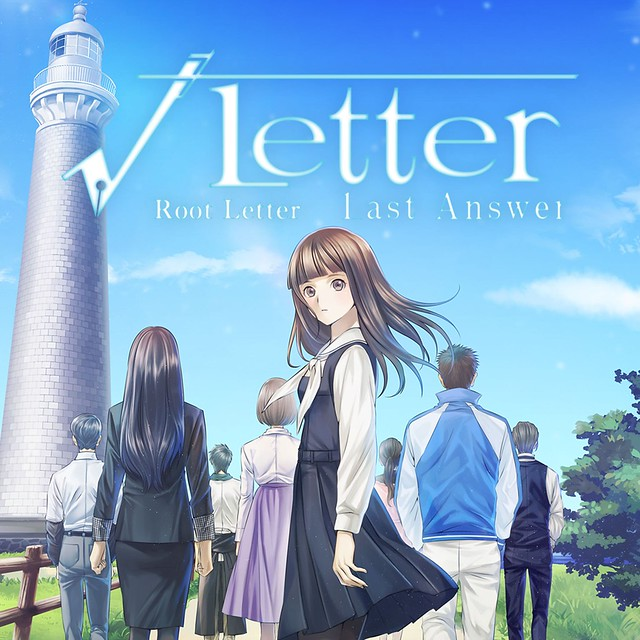 Root Letter: Last Answer