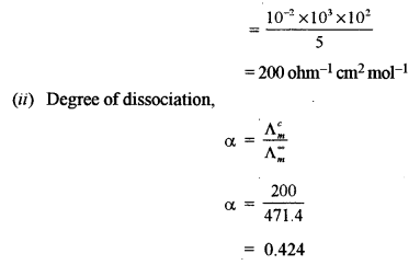 ISC Chemistry Question Paper 2016 Solved for Class 12 Q4.6