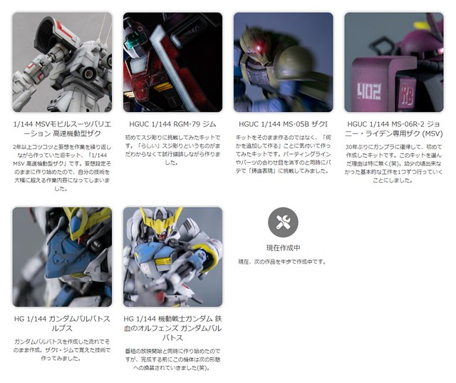 screencapture-shinjiman0101-digital-net-the-all-works-2019-08-31-10_35_26_1