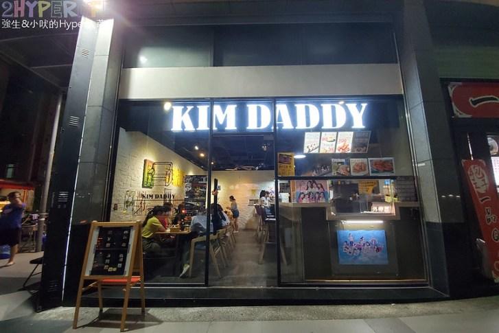 48652926531 11f28863c3 c - 逢甲大學學區平價韓式料理KIM DADDY,雙人韓式烤肉不到400元!還有少見拳頭飯和人氣豆腐鍋~