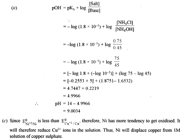 ISC Chemistry Question Paper 2010 Solved for Class 12 Q3.2