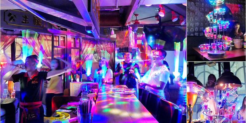 店小二串燒VS燒肉_台中宵夜:壽星快來!超浮誇狂歡七彩調酒預約免費送!各國料理啤酒好吃豐盛!