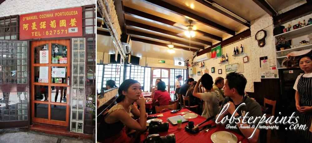 O'Manuel Cozinha Portuguesa 阿曼諾葡國餐 | Macau, China