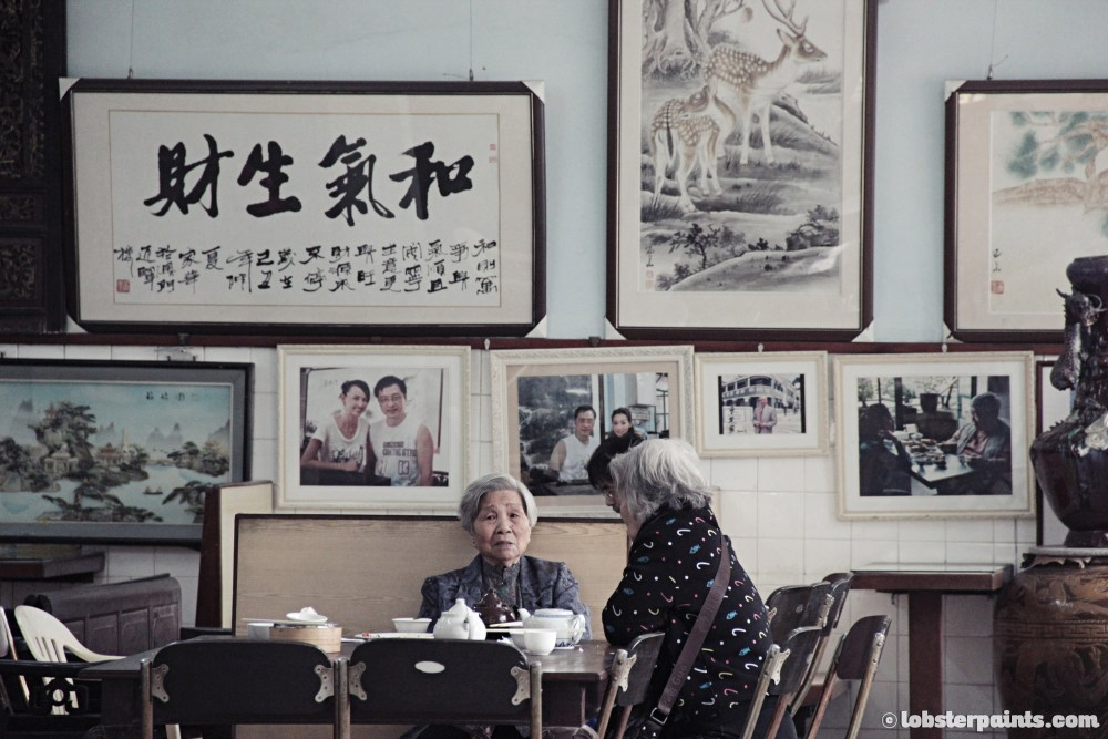 Lung Wah Teahouse 龍華茶樓