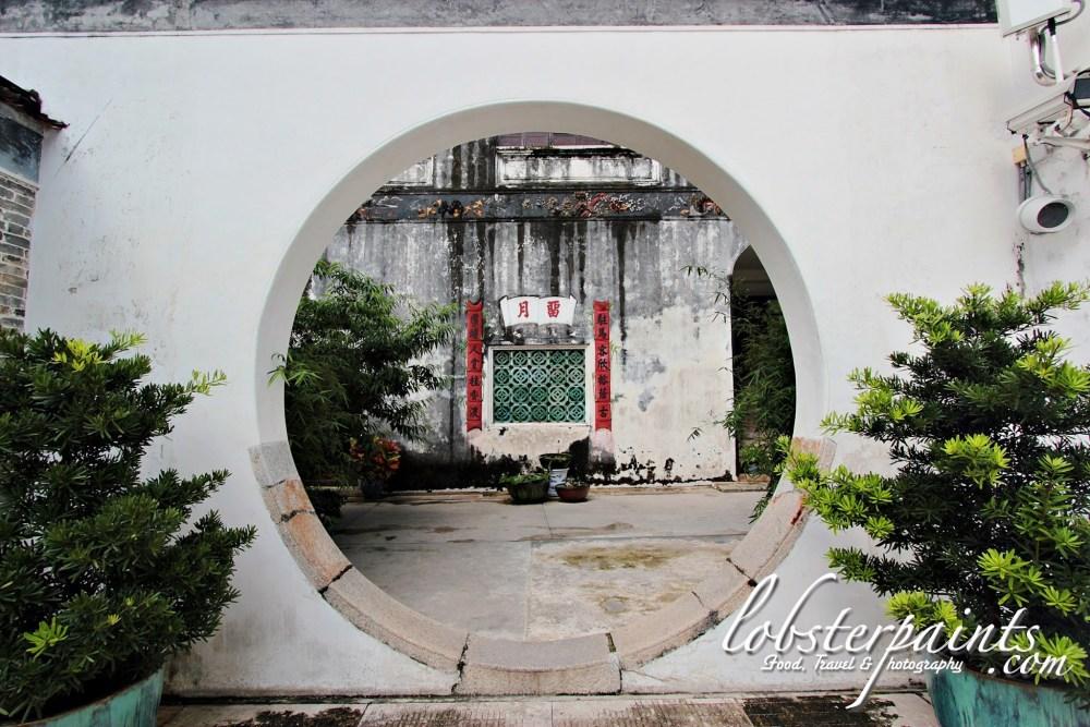 Mandarin's House   Macau, China