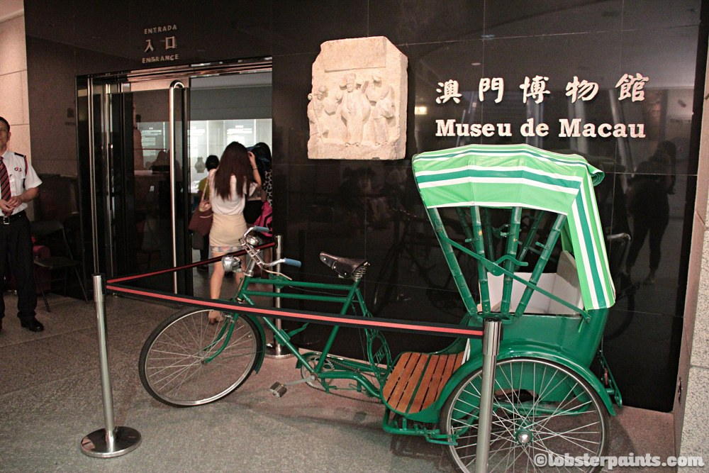 Museu de Macau (Museum of Macau)