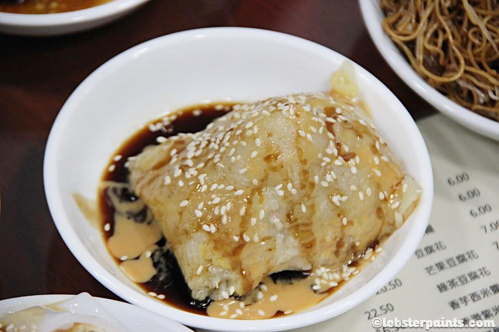 鹹肉粽 | Breakfast at 盛記白粥24295569_o