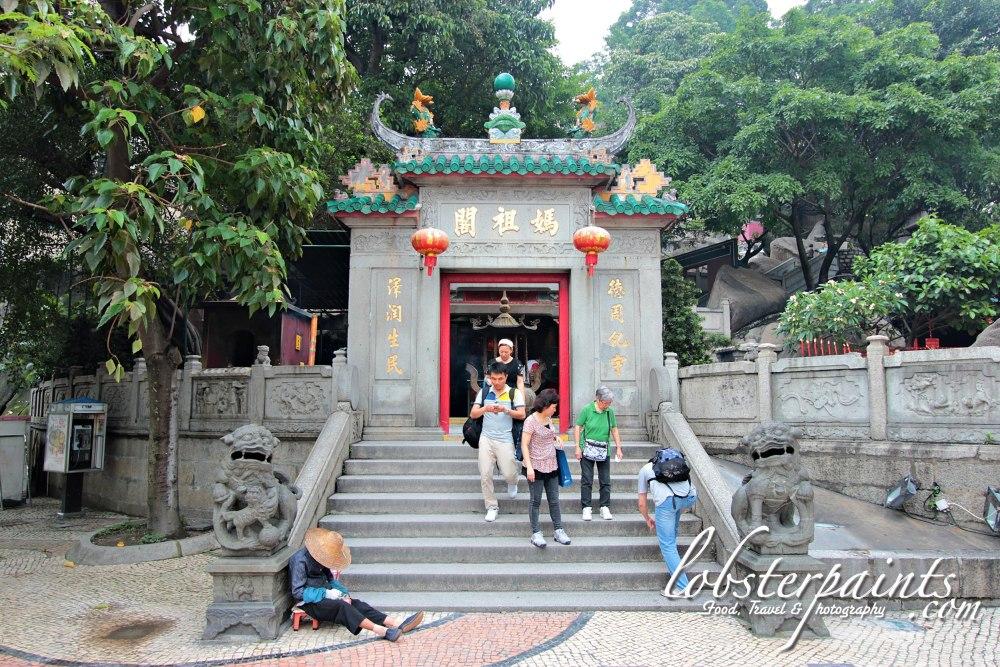 A-Ma Temple 媽祖閣   Macau, China