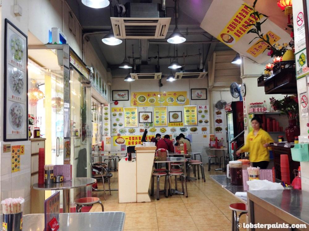 Bao Fu Curry 寶富全澳咖喱一哥   Macau, China