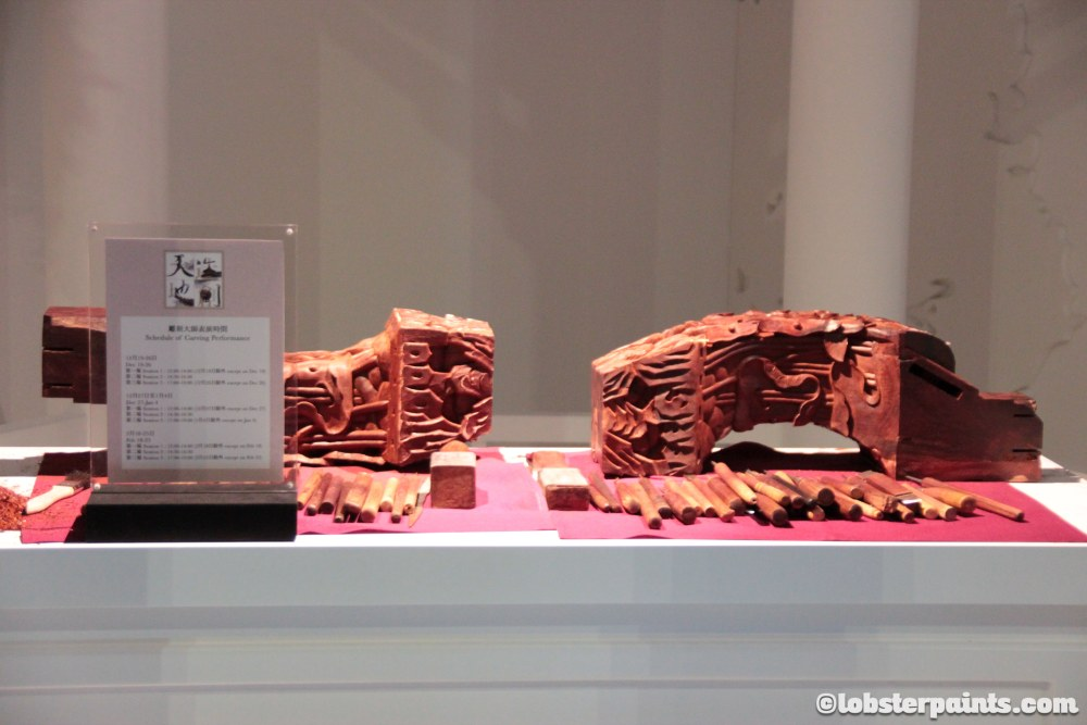 Red Sandal Wood Exhibition at MGM Macau
