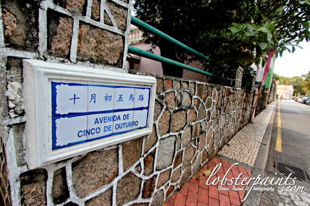 18coloane-village---macau-china_26257886076_o