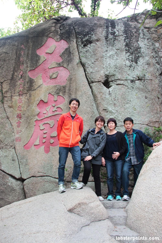 A-Ma Temple 媽祖閣 | Macau, China