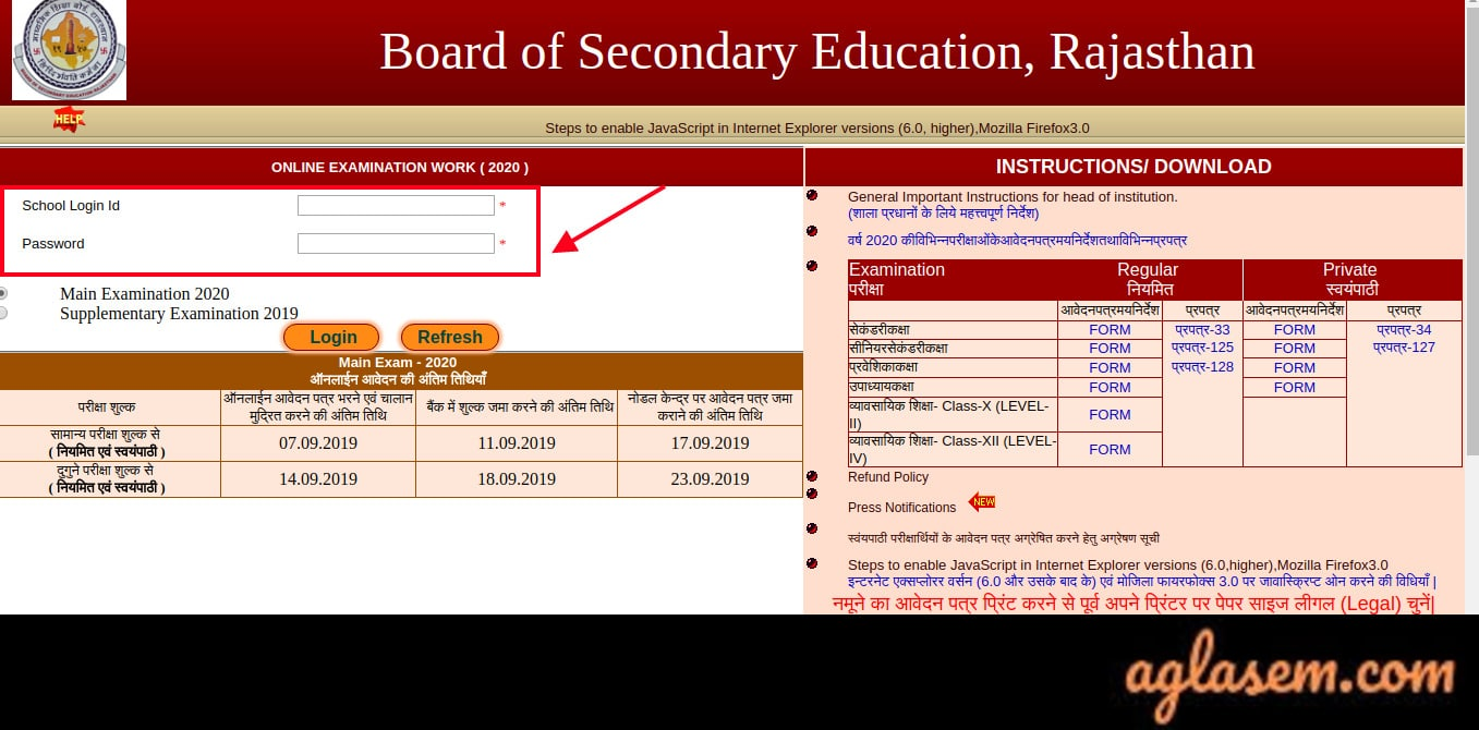 Rajasthan Board Admit Card 2020