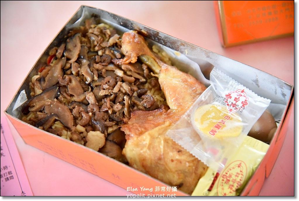 林合發彌月油飯價格及試吃心得 | shang-y | Flickr