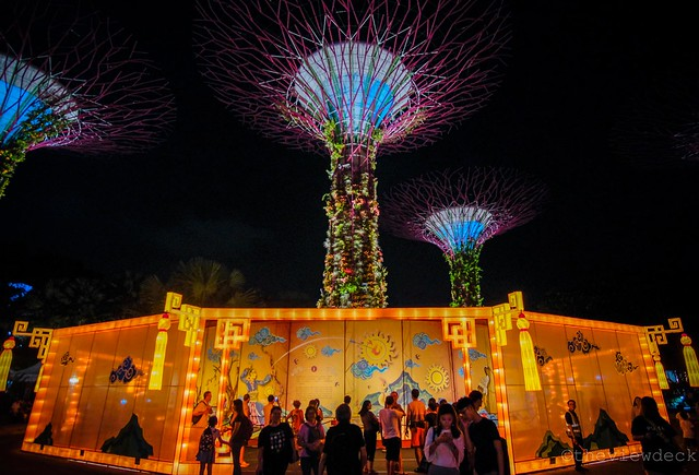 Gardens by the Bay Lantern