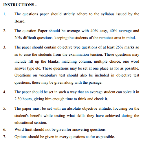 MP Board Class 9 English Format of Question Paper 4