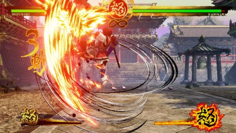 Shizumaru joins Samurai Shodown on PS4