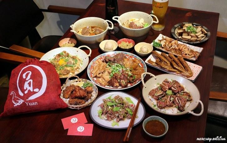 48730905963 df7f508e18 b - 熱血採訪 圓Yuan餐酒館,台中文青老宅牛肉麵,家傳滷味私房料理配生啤