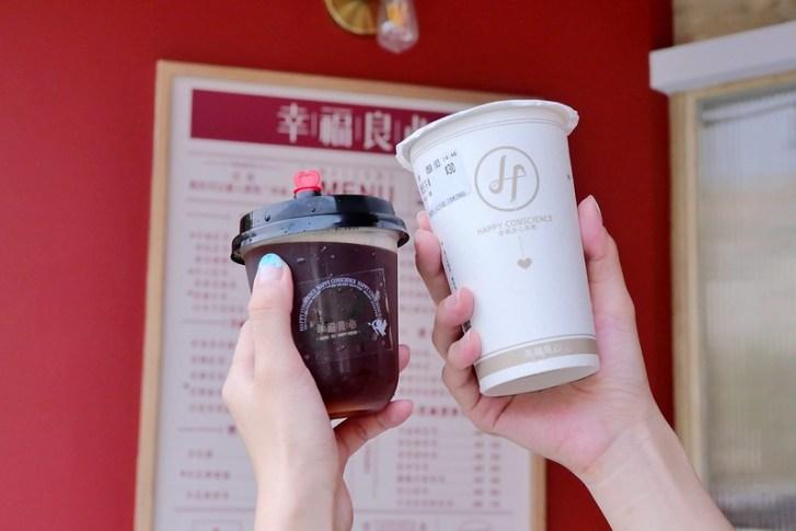 48732452691 9e1fa56935 c - 一中街_幸福良心紅茶冰:新品獵心紅茶只要5元!必喝懷舊紅茶冰 四種紅茶好喝推薦!