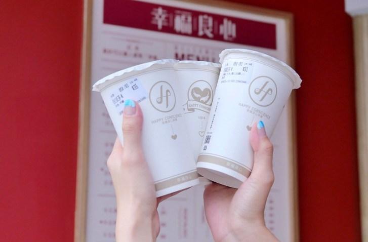 48732635802 d6690fa323 c - 一中街_幸福良心紅茶冰:新品獵心紅茶只要5元!必喝懷舊紅茶冰 四種紅茶好喝推薦!