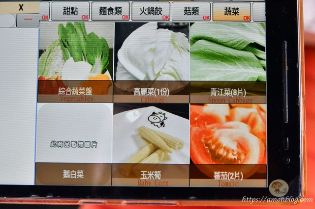 小蒙牛台中店-43