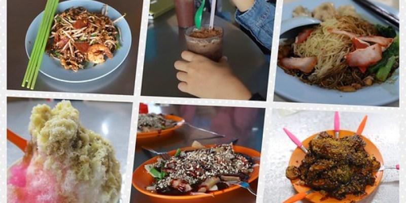 【2019再訪馬來西亞雙溪大年、檳城】雙溪大年(Sungai Petani)吃美食