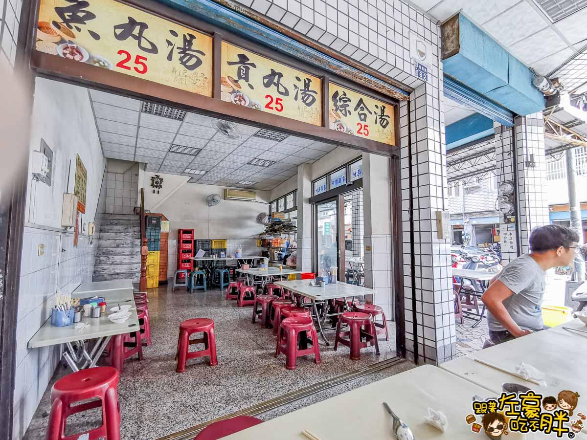 高雄美食李家肉圓~5元肉圓老店~日賣超過1000顆,李記肉圓在鳳山! – 跟著左豪吃不胖