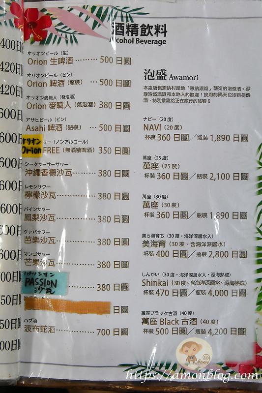 元祖海葡萄丼-8