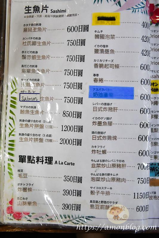元祖海葡萄丼-7