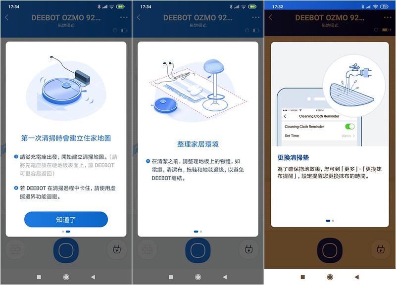 Screenshot_2019-09-12-17-32-38-263_com.eco.global.app